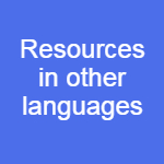 Resources in other languages